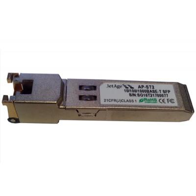 Модуль SFP-1GE 10/100/1000BASE-T RJ45
