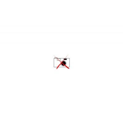 Бокорезы для пластм. KN-7202125
