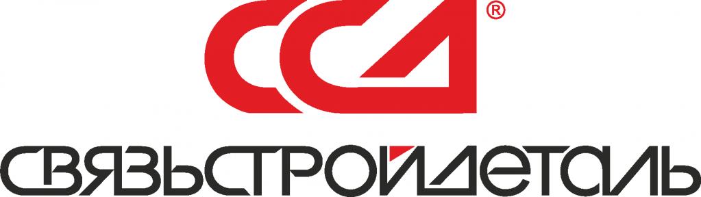 СвязьСтройДеталь